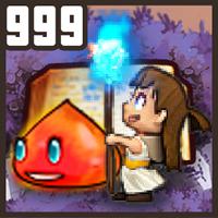 Dungeon 999